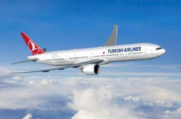 Turkish Airlines Lavora Con Noi