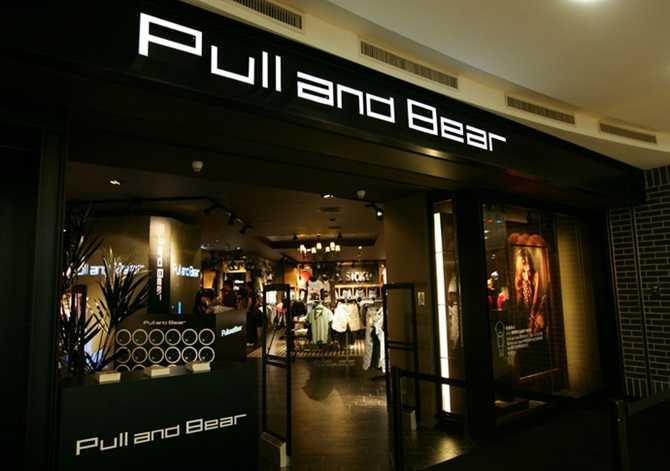 Pull And Bear Lavora Con Noi