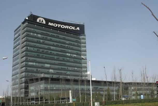 Motorola Lavora Con Noi